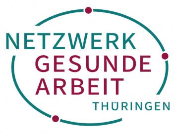 Logo Netzwerk Gesunde Arbeit